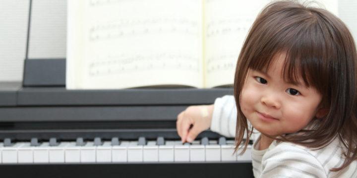 ピアノ教室の生徒募集を「すぐに」成功させる方法とは?